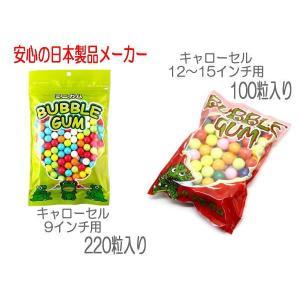 ガムボールマシーン用ガムリフィル 100/220粒入り 日本製ガム 詰め替え用 美味しい