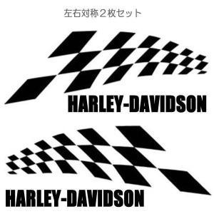 左右対称2枚セット バイク シール ステッカー カッティング 文字だけが残る checker ハーレーダビッドソン Harley-Davidson チェッカー1|coolbikers