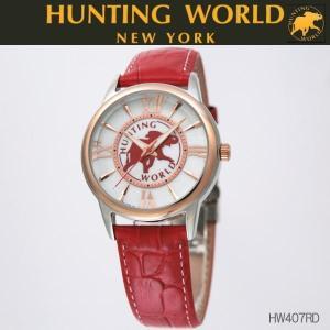 ハンティング・ワールド HUNTING WORL ハッピーウーマン HW407RD|coolbikers