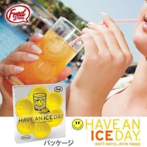 FRED フレッド  アイストレー HAVE AN ICE DAY  ハブアンアイスデイ 製氷器|coolbikers