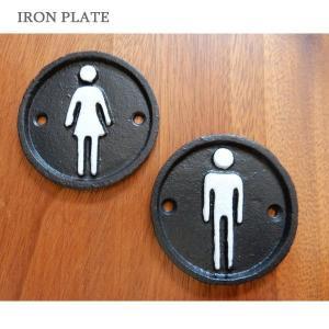 IRON PLATE RESTROOM トイレ アンティーク 男女別 アイアンプレート coolbikers