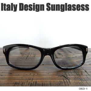サングラス 黒縁メガネ 伊達めがね Italy Design イタリーデザイン サムクロ ジャックス 063-1|coolbikers