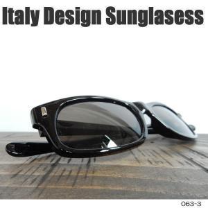 サングラス 黒縁メガネ 伊達めがね Italy Design イタリーデザイン サムクロ ジャックス 063-3|coolbikers