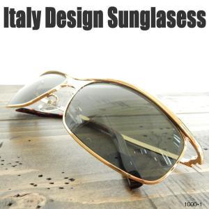 サングラス 伊達めがね Italy Design イタリーデザイン ITALY-1000-1|coolbikers