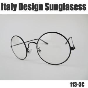 サングラス 丸メガネ 伊達めがね Italy Design イタリーデザイン 113-3C|coolbikers