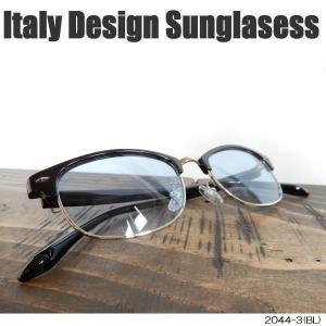 サングラス 伊達めがね Italy Design イタリーデザイン ウェリントン ITALY-2044-3|coolbikers