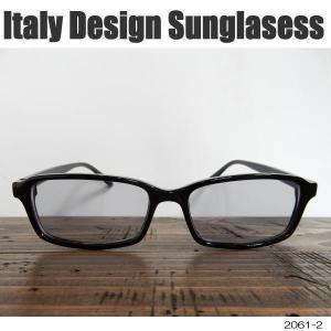 サングラス 黒縁メガネ 伊達めがね Italy Design イタリーデザイン サムクロ ジャックス 2061-2|coolbikers