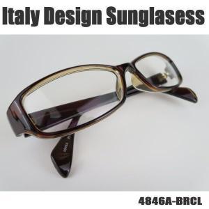 サングラス 茶縁メガネ 伊達めがね Italy Design イタリーデザイン 4846A-BRCL|coolbikers