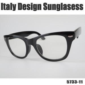 サングラス 黒縁メガネ 伊達めがね Italy Design イタリーデザイン 5733-11|coolbikers