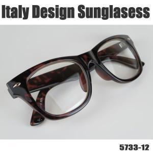 サングラス 茶縁メガネ 伊達めがね Italy Design イタリーデザイン 5733-12|coolbikers