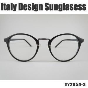 サングラス 丸メガネ 伊達めがね Italy Design イタリーデザイン TY2854-3|coolbikers