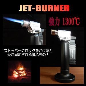 ツインライト ジェットバーナー ガス注入式 キッチン キャンプ バーベキュー 工作 料理 炙り JET-BURNER|coolbikers