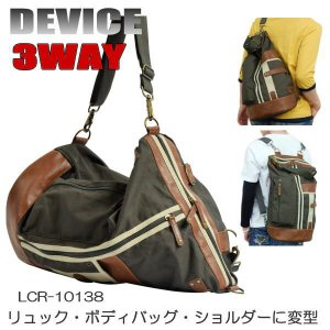 DEVICE デバイス クロスロード 3way リュック カーキ LCR-10138|coolbikers