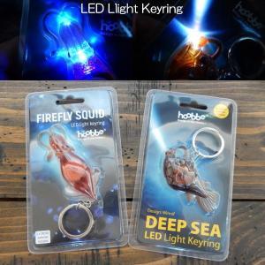 hoobbe LEDライトキーホルダー LED Llight Keyring キーリング 光る 釣りガール人気 アンコウ/ホタルイカ|coolbikers