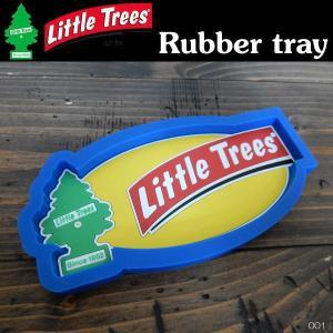 リトルツリー LittleTree ラバートレイ Rubber tray バナ ロゴ LT-KC-RT-001|coolbikers