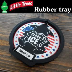 リトルツリー LittleTree ラバートレイ Rubber tray ブラック・アイス LT-KC-RT-002|coolbikers