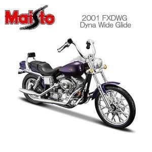 マイスト ハーレー ダビッドソン Maisto 1/18 Harley Davidson オートバイ Motorcycle 2001 FXDWG Dyna Wide Glide|coolbikers