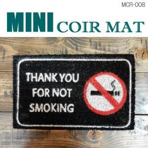 玄関マット ミニ コイヤーマット MINI-COIR-MAT アメリカン 雑貨 西海岸スタイル 屋外 室内 MCR-008|coolbikers