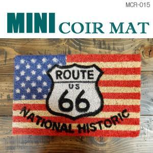 玄関マット ミニ コイヤーマット MINI-COIR-MAT アメリカン 雑貨 西海岸スタイル 屋外 室内 MCR-015|coolbikers