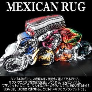 メキシコでハンドウーブン(手織り)で作られたブランケット。 1枚1枚に個性があり、まったく同じものが...