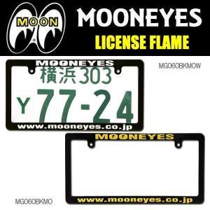 ムーンアイズ MOONEYES ORIGINAL LICENSE FLAME ブラック ライセンス フレーム MG060BKMOW/MG060BKMO|coolbikers