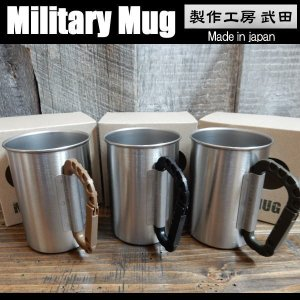 【3色】ミリマグ(ミリタリーカラビナマグ)マグカップ ステンレス製 日本製 製作工房武田 カラビナマグカップ|coolbikers