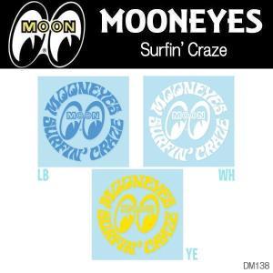 ムーンアイズ MOONEYES Sticker ステッカー Surfin' Craze 抜きデカール [DM138]|coolbikers