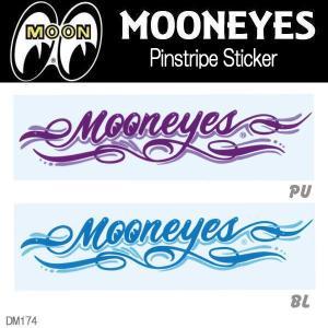 ムーンアイズ MOONEYES Sticker ステッカー Pinstripe Sticker 転写シール  [DM174]|coolbikers