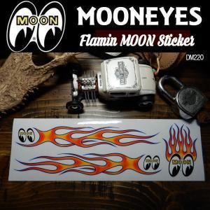 ムーンアイズ MOONEYES Sticker ステッカー Flamin' MOON [DM220]|coolbikers