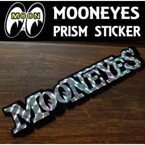 ムーンアイズ MOONEYES Prism Sticker プリズムステッカー Sサイズ Prism-1|coolbikers