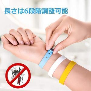 虫除けリング 蚊、ヤブカ、ヌカカ寄せ付けない シリコン アロマバンド 虫よけブレス 天然成分 長さ調節可能 子供 大人兼用 coolbikers 04