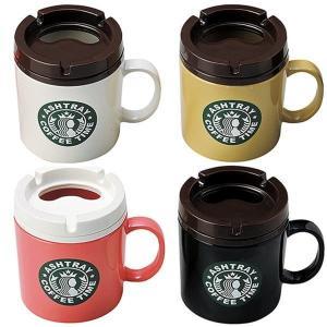 マグカップ灰皿 ASHTRAY アシュトレイ COFFEE TIME IQOS(アイコス)にも|coolbikers