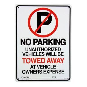 プラスティック看板 Plastic Sign Board (CA-26駐車禁止) アメリカから直輸入(No10)|coolbikers