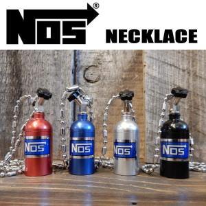 【4種】NOSタンク型ネックレス ニトロ necklace アメリカン雑貨 ワイルドスピード|coolbikers