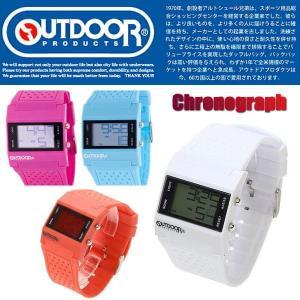 [アウトドアプロダクツ]OUTDOOR PRODUCTS スクエアデジタル ユニセックス 腕時計 スポーツウォッチ|coolbikers