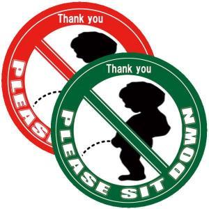 【2カラー付】Please sit down ステッカー シール トイレ 立ちション禁止 座ってください 便所 小便小僧 STICKER coolbikers