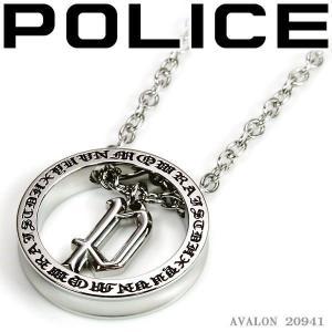 ポリス POLICE ネックレス EXILE ATSUSHI  アツシ エグザイル AVALON 20941PSS01|coolbikers