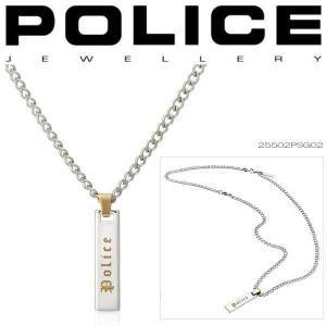 ポリス POLICE ネックレス ステンレス VERTICAL バーティカル 25502PSGS02|coolbikers