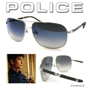 ポリス POLICE サングラス 8747M-K07X|coolbikers