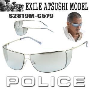 POLICE ポリス サングラス 限定復刻 S2819M-G579|coolbikers