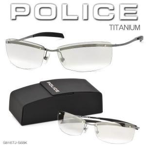 POLICE ポリス サングラス TITANIUM チタン 伝説ベッカムモデル 限定復刻 S8167J-568K|coolbikers