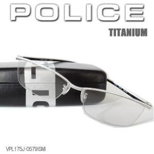 【令和記念価格】POLICE ポリス サングラス TITANIUM 高級メガネフレーム チタン製 VPL175J-0579(スモークレンズ)|coolbikers
