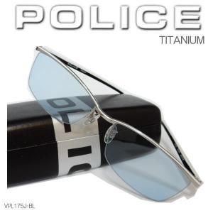 POLICE ポリス サングラス TITANIUM 高級メガネフレーム チタン製 VPL175J-0579(ブルーレンズ)|coolbikers
