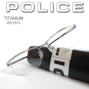 POLICE ポリス サングラス TITANIUM 高級メガネフレーム チタン製 VPL757J-0Q02(スモークレンズ)|coolbikers
