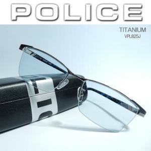 POLICE ポリス サングラス TITANIUM 高級メガネフレーム チタン製 VPL825J(ブルーレンズ)|coolbikers
