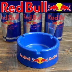 RED BULL レッドブル 灰皿 アシュトレイ Ashtray IQOS(アイコス)にも BL ブルー|coolbikers