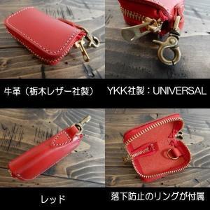 【4色】令和元年 特別セール リモコンキーケース 栃木レザー スマートキー Smart key 本革 日本製 ナスカン付 COOLBIKERS クールバイカーズ Remote key case|coolbikers|13