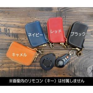 【4色】令和元年 特別セール リモコンキーケース 栃木レザー スマートキー Smart key 本革 日本製 ナスカン付 COOLBIKERS クールバイカーズ Remote key case|coolbikers|03