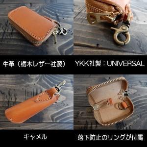 【4色】令和元年 特別セール リモコンキーケース 栃木レザー スマートキー Smart key 本革 日本製 ナスカン付 COOLBIKERS クールバイカーズ Remote key case|coolbikers|05