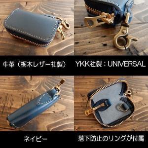 【4色】令和元年 特別セール リモコンキーケース 栃木レザー スマートキー Smart key 本革 日本製 ナスカン付 COOLBIKERS クールバイカーズ Remote key case|coolbikers|10